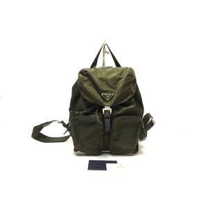 Prada Zainetto Nylon Tessuto backpack small